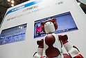 Hitachi's humanoid robot Emiew3 on display at CEATEC Japan 2016 on October 3, 2016, Tokyo, Japan. CEATEC Japan is a cutting-edge IT and electronics exhibition. This year 648 companies and organisations are taking part from 24 different countries and the show is open to the public from October 4 to 7. (Photo by Rodrigo Reyes Marin/AFLO)