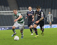 Ross County v Celtic Scottish League Cup semi final 310116