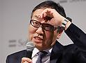 Softbank Corp. president Ken Miyauchi press conference