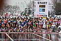 Feb. 28, 2010 - Tokyo, Japan - A pack of runners leave the starting point at Tokyo City Hall during the 2010 Tokyo Marathon. More than 30,000 athletes participated in the event.
