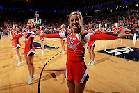 Virginia cheerleaders during an NCAA basketball game Saturday Feb. 7, 2015, in Charlottesville, Va. Virginia defeated Louisville  52-47. (Photo/Andrew Shurtleff)