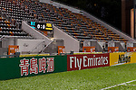 Kitchee SC plays Arema Indonesia during the AFC Cup Round of 16 match on May 13, 2014 at the Mong Kok stadium in Hong Kong, China. Photo by Xaume Olleros / Power Sport Images