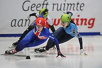 SHORTTRACK: DORDRECHT: Sportboulevard Dordrecht, 24-01-2015, ISU EK Shorttrack, ©foto Martin de Jong