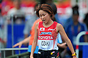 Yoshimi Ozaki (JPN), AUGUST 27, 2011 - Athletics :The 13th IAAF World Championships in Athletics - Daegu 2011, Women's Marathon Final during Start&Gole at the Gukchae-bosang Memorial Park, Daegu, South Korea. (Photo by Jun Tsukida/AFLO SPORT) [0003]