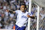 20161016/ Javier Calvelo - adhocFOTOS/ URUGUAY/ MONTEVIDEO/  DEPORTE - FUTBOL/ CAMPEONATO URUGUAYO ESPECIAL 2016 / 8&deg; FECHA/ Cancha: Parque Central. Nacional ante Sud Am&eacute;rica por la octava fecha del Campeonato Uruguayo Especial. <br /> En la foto:  Martin Liguera tras su gol para Nacional ante Sud Am&eacute;rica en el Parque Central por el Uruguayo Especial. Foto: Javier Calvelo/ adhocFOTOS