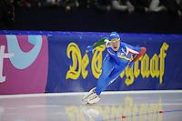 SCHAATSEN: HEERENVEEN: Thialf, World Cup, 02-12-11, 1500m A, Mirko G. Nenzi ITA, ©foto: Martin de Jong