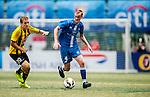 Wellington Phoenix vs Hong Kong Football Club during day two of the HKFC Citibank Soccer Sevens 2015 on May 30, 2015 at the Hong Kong Football Club in Hong Kong, China. Photo by Xaume Olleros / Power Sport Images