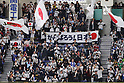 Japan fans (JPN), <br /> MARCH 15, 2017 - WBC : <br /> 2017 World Baseball Classic <br /> Second Round Pool E Game <br /> between Japan 8-3 Israel <br /> at Tokyo Dome in Tokyo, Japan. <br /> (Photo by YUTAKA/AFLO SPORT)