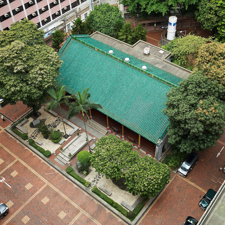 Overhead View Of Roof, Tung Wah Museum.