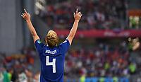 (180624) -- YEKATERINBURG, June 24, 2018 -- Keisuke Honda of Japan celebrates his scoring during the 2018 FIFA World Cup WM Weltmeisterschaft Fussball Group H match between Japan and Senegal in Yekaterinburg, Russia, June 24, 2018. ) (SP)RUSSIA-YEKATERINBURG-2018 WORLD CUP-GROUP H-JAPAN VS SENEGAL LiuxDawei PUBLICATIONxNOTxINxCHN  <br /> YEKATERINBURG 24-06-2018 Football FIFA World Cup Russia  2018 <br /> Japan - Senegal / Giappone - Senegal<br /> Foto Xinhua/Imago/Insidefoto
