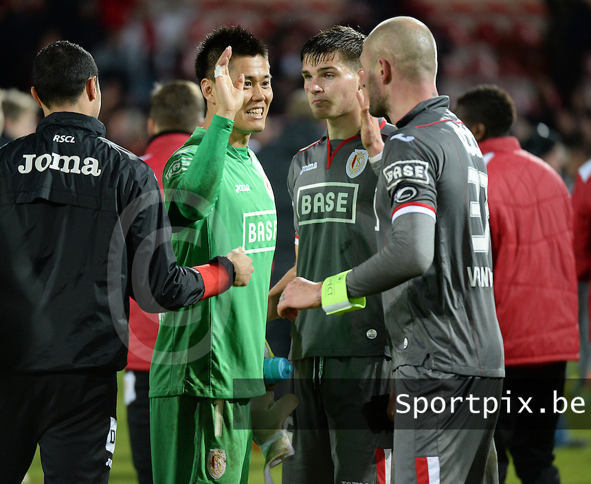 20131227 - KORTRIJK, BELGIUM: Standard's goalkeeper Eiji Kawashima during the Jupiler Pro League match between KV Kortrijk and Standard de Liege in Kortrijk, Friday 27 December 2013, on the twenty-first day of the Belgian soccer championship. PHOTO DAVID CATRY