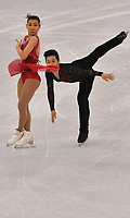 South Korea's Kim Kyueun and Alex Kang Chan Kam give a figure skating pair performance in the Gangneung Ice Arena at the Winter Olympics in Pyeongchang, South Korea, 9 February 2018. Photo: Peter Kneffel/dpa /MediaPunch ***FOR USA ONLY***