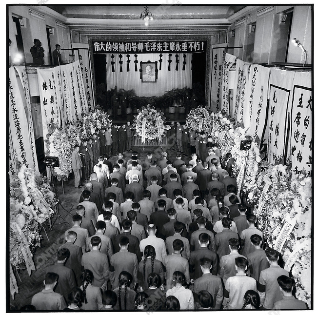 Communist Party officials fill the mourning hall at the Provincial Party Committee building, in tribute to Chairman Mao, who died on September 9th; Harbin, Heilongjiang Province, September 15, 1976