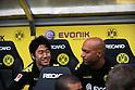 Japan Soccer Stars : Shinji Kagawa