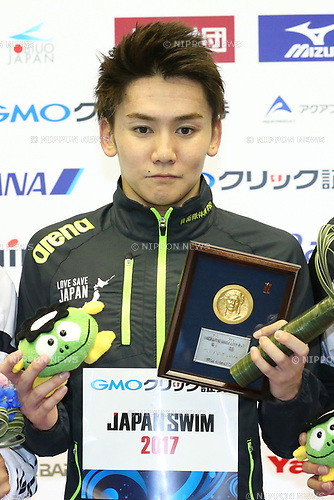 Naito Ehara, <br /> APRIL 16, 2017 - Swimming : <br /> Japan swimming championship (JAPAN SWIM 2017) <br /> Men's 800m Freestyle Victory Ceremony <br /> at Nippon Gaishi Arena, Nagoya, Aichi, Japan. <br /> (Photo by Sho Tamura/AFLO SPORT)