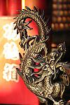 Bao-jhong Yi-min Temple, Kaohsiung -- Brass dragon.