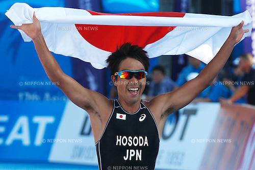 Yuichi Hosoda (JPN), <br /> SEPTEMBER 25, 2014 - Triathlon : <br /> Men's Individual  <br /> at Songdo Central Park Triathlon Venue <br /> during the 2014 Incheon Asian Games in Incheon, South Korea. <br /> (Photo by AFLO SPORT)