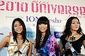 Miss Universe Japan 2010
