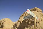 Judean desert, Wadi Og in the Dead Sea valley
