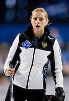 Glasgow. SCOTLAND.  Victoria MOISEEVA, returning to the delivery end, during  the &quot;Round Robin&quot; Game.  Scotland vs Russia,  Le Gruy&egrave;re European Curling Championships. 2016 Venue, Braehead  Scotland<br /> Thursday  24/11/2016<br /> <br /> [Mandatory Credit; Peter Spurrier/Intersport-images]