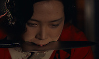In the Realm of the Senses (1976) <br /> (Ai no korida) <br /> Eiko Matsuda<br /> *Filmstill - Editorial Use Only*<br /> CAP/KFS<br /> Image supplied by Capital Pictures