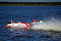 #77 and #222   (outboard hydroplane)