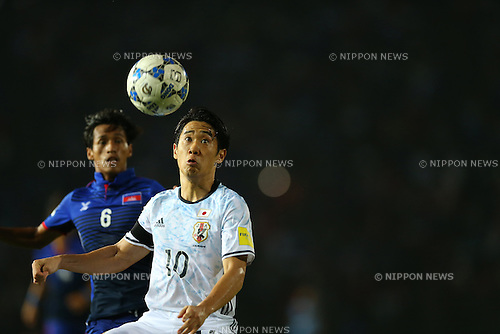 Shinji Kagawa (JPN), NOVEMBER 17, 2015 - Football / Soccer : FIFA World Cup Russia 2018 Asian Qualifier Second Round Group E match between Cambodia 0-2 Japan at Phnom Penh the National stadium in Phnom Penh, Cambodia. (Photo by Kenzaburo Matsuoka/AFLO)