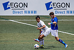 Leicester City vs HKFA U-21 during the Day 2 of the HKFC Citibank Soccer Sevens 2014 on May 24, 2014 at the Hong Kong Football Club in Hong Kong, China. Photo by Victor Fraile / Power Sport Images