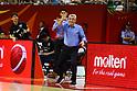 Basketball: FIBA Basketball World Cup China 2019