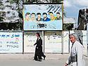 Iran 2004.Dans les rues de Sardacht, portrait d'instituteurs victimes des bombardements chimiques irakiens du 28 Juin 1987.Iran 2004.In Sardacht, picture of chemical bombing's victims, the teachers of the school
