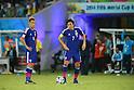 (L to R) <br /> Keisuke Honda, <br /> Yasuhito Endo (JPN), <br /> JUNE 19, 2014 - Football /Soccer : <br /> 2014 FIFA World Cup Brazil <br /> Group Match -Group C- <br /> between Japan 0-0 Greece <br /> at Estadio das Dunas, Natal, Brazil. <br /> (Photo by YUTAKA/AFLO SPORT)