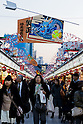 "(File Photo) Tokyo, Japan - In this photo released on December 27, 2011 shows a wooden sign board with a drawing of a dragon in the Asakusa shopping district, December 21, 2011. The year 2012 is better known as the ""Year of the Dragon."" (Photo by Christopher Jue/AFLO)"