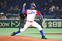 Bladimir Banos (CUB), <br /> MARCH 8, 2017 - WBC : <br /> 2017 World Baseball Classic <br /> First Round Pool B Game <br /> between China - Cuba <br /> at Tokyo Dome in Tokyo, Japan. <br /> (Photo by YUTAKA/AFLO SPORT)