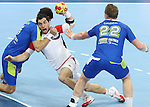 21.01.2013 Barcelona, Spain. IHF men's world championship, Eighth Final. Picture show Ahmed Mostafa in action during game slovenia vs Egypt at Palau St Jordi