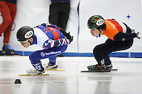 SHORT TRACK: TORINO: 14-01-2017, Palavela, ISU European Short Track Speed Skating Championships, Final B 1500m Men, Victor An (RUS), Dylan Hoogerwerf (NED), ©photo Martin de Jong