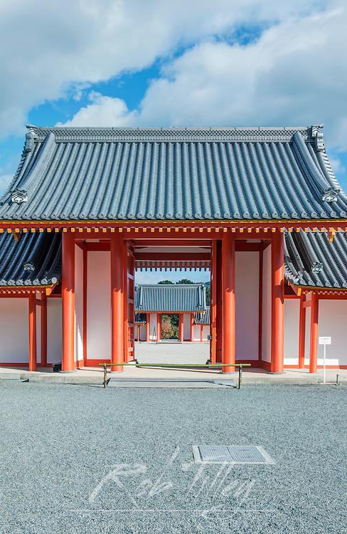 Japan, Kyoto, Kyoto Imperial Palace