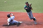 5-23-19, Ohio University vs Central Michigan MAC Baseball Tournament