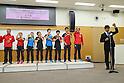 (L to R) <br />  Yasukazu Murakami, <br /> Mima Ito, <br /> Ai Fukuhara, <br /> kasumi Ishikawa, <br /> Jun Mizutani, <br /> Koki Niwa, <br /> Maharu Yoshimura, <br />  Yosuke Kurashima (JPN), <br /> Koji Matsushita, <br /> JULY 22, 2016 - Table Tennis : <br /> Japan national team Send-off Party <br /> for Rio Olympic Games 2016 <br /> at Ajinomoto National Training Center, Tokyo, Japan. <br /> (Photo by YUTAKA/AFLO SPORT)
