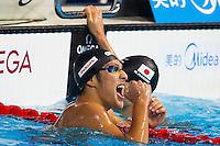 Daiya Seto JPN gold medal<br /> Men's 400m individual medley final<br /> Swimming<br /> 15th FINA World Aquatics Championships<br /> Palau Sant Jordi, Barcelona (Spain) 04/08/2013 <br /> © Giorgio Perottino / Deepbluemedia.eu / Insidefoto