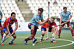 Mannheim, Germany, April 26: During the 1. Bundesliga Herren match between Mannheimer HC (red) and Uhlenhorster HC (light blue) on April 26, 2015 at Mannheimer HC in Mannheim, Germany. Final score 2-1 (2-0). (Photo by Dirk Markgraf / www.265-images.com) *** Local caption *** Patrick Harris #17 of Mannheimer HC,  Niklas Bruns #32 of Uhlenhorster HC, Frederik Hillmann #14 of Mannheimer HC