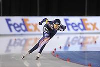 SCHAATSEN: SALT LAKE CITY: Utah Olympic Oval, 15-11-2013, Essent ISU World Cup, 3000m, Ye Jin Jun (KOR), ©foto Martin de Jong