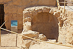 Tannery Of Masada