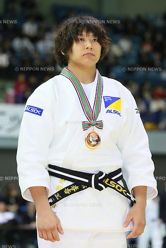 Haruka Yasumatsu, <br /> NOVEMBER 8, 2014 - Judo : <br /> Kodokan Cup 2014 <br /> Women's -70kg victory ceremony<br /> at Chiba Port Arena, Chiba, Japan. <br /> (Photo by Yohei Osada/AFLO SPORT) [1156]