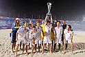 Japan team group line-up (JPN), AUGUST 28, 2011 - Beach Soccer : Japan team group celebrate with the trophy after winning the Crescentini Trophy match between Italy 1-2 Japan at Stadio del Mare in Marina di Ravenna, Italy, (Photo by Enrico Calderoni/AFLO SPORT) [0391]