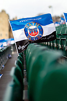 A general view of a Bath Rugby flag. Gallagher Premiership match, between Bath Rugby and Harlequins on March 2, 2019 at the Recreation Ground in Bath, England. Photo by: Patrick Khachfe / Onside Images