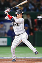 Hayato Sakamoto (JPN), <br /> MARCH 15, 2017 - WBC : 2017 World Baseball Classic Second Round Pool E Game between Japan 8-3 Israel at Tokyo Dome in Tokyo, Japan. <br /> (Photo by Sho Tamura/AFLO SPORT)