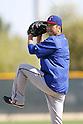 Kyuji Fujikawa (Rangers),<br /> FEBRUARY 21, 2014 - MLB :<br /> Texas Rangers spring training camp in Surprise, Arizona, United States. (Photo by AFLO)