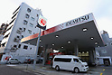 July 30, 2015, Tokyo, Japan - Petrol station operated by the Idemitsu Kosan is seen in Tokyo on July 30, 2015. Idemitsu Kosan plans to buy a 1/3 stake in Showa Shell Sekiyu from Royal Dutch Shell. Idemitsu Kosan Co Ltd. is currently Japan's second biggest oil refiner with Showa Shell ranked fifth. Idemitsu Kosan will pay approximately $1.4 billion for the stake, and the deal should see it competing for the number one spot in the competitive Japanese market. Shell will retain a small stake in Show Shell and will benefit from the influx of capital. Pending approval the deal is expected to be complete in 2016. (Photo by AFLO)