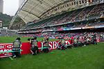 Japan vs Trinidad & Tobago during the Cathay Pacific / HSBC Hong Kong Sevens at the Hong Kong Stadium on 28 March 2014 in Hong Kong, China. Photo by Victor Fraile / Power Sport Images