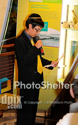 14 August 2011: Images from Josh Wolfstein's Bar Mitzvah Party at Echo Science Center in Burlington, Vermont.  Mandatory Credit: Ed Wolfstein Photo